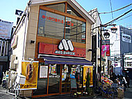東京都のエリア情報8