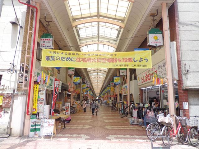 東京都のエリア情報2