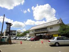 京都府のエリア情報10