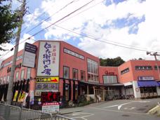 京都府のエリア情報11