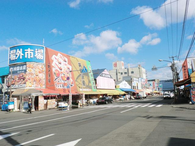 札幌駅のエリア情報3