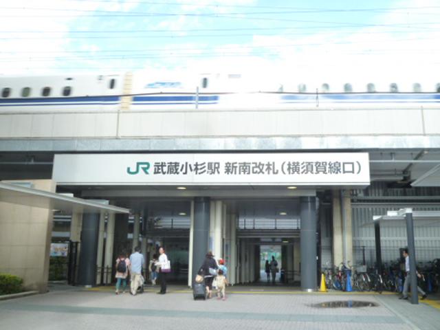 武蔵小杉駅のエリア情報5