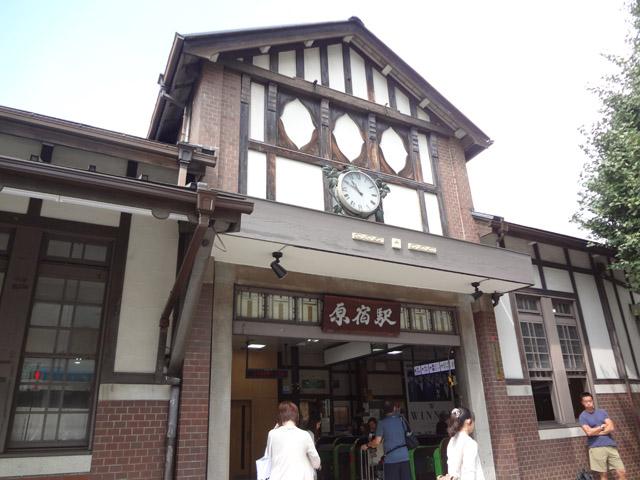 原宿駅のエリア情報1