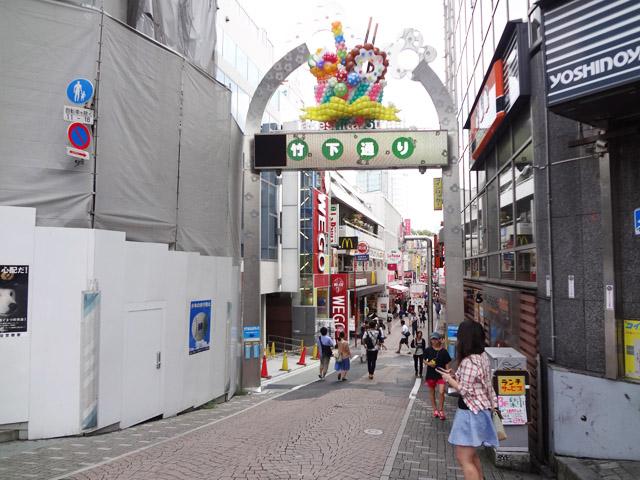原宿駅のエリア情報2