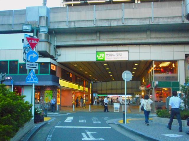 武蔵中原駅のエリア情報5