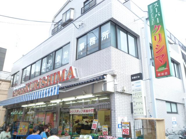 武蔵新城駅のエリア情報2
