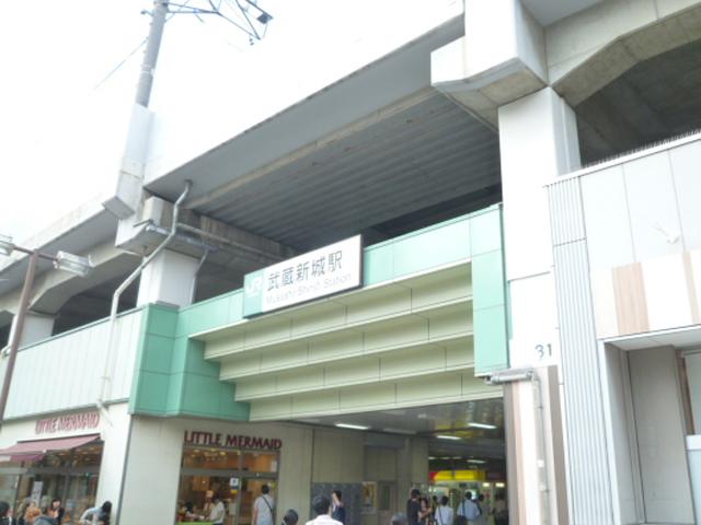 武蔵新城駅のエリア情報4