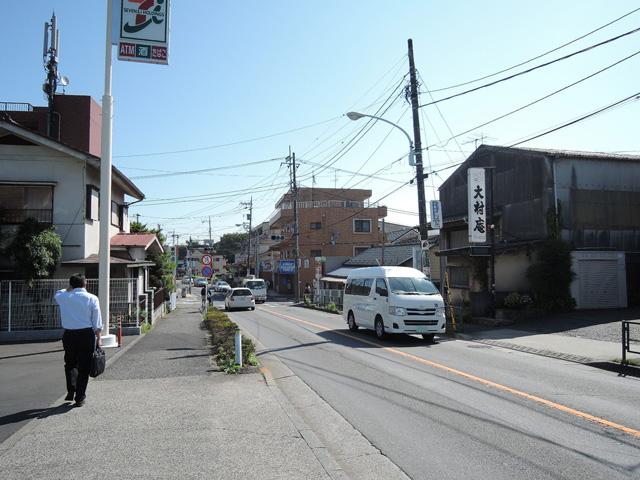 相原駅のエリア情報10