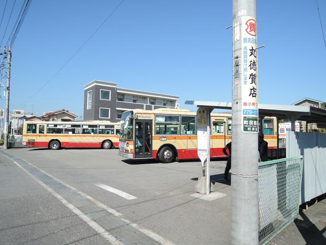 相原駅のエリア情報5