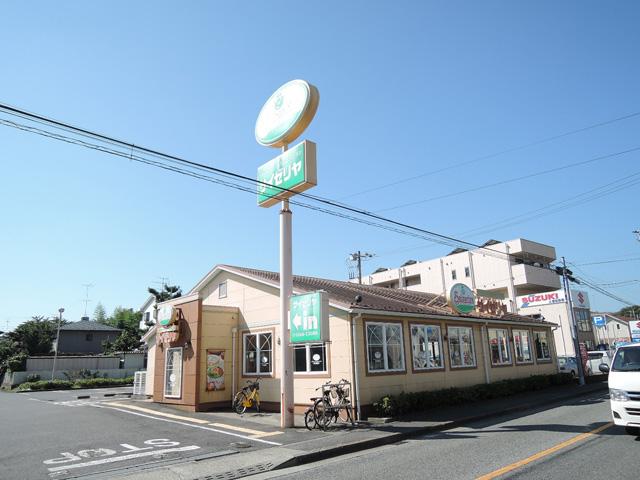 相原駅のエリア情報6
