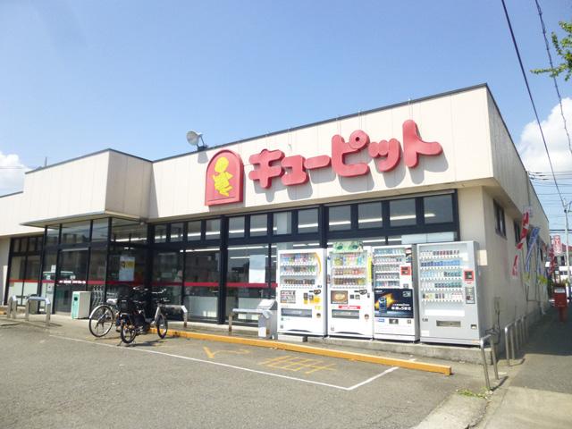相原駅のエリア情報7