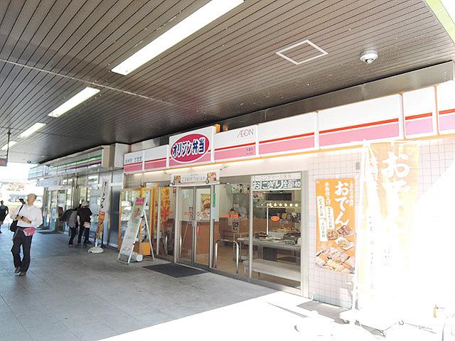 片倉駅のエリア情報7