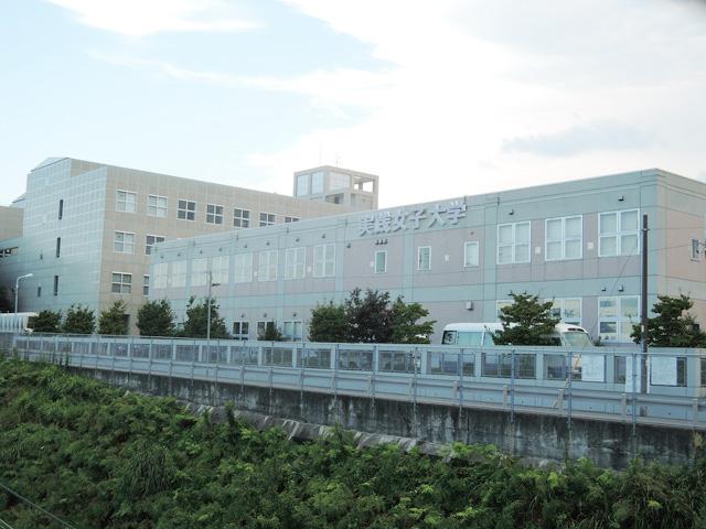 日野駅のエリア情報6