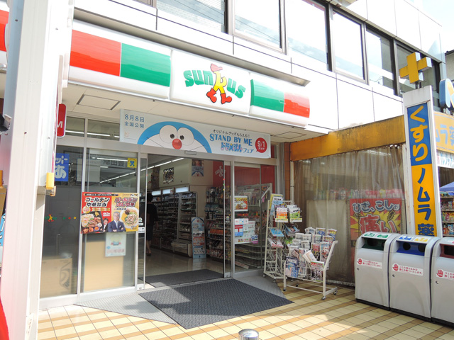 豊田駅のエリア情報6