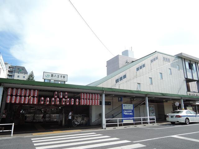 西八王子駅のエリア情報1