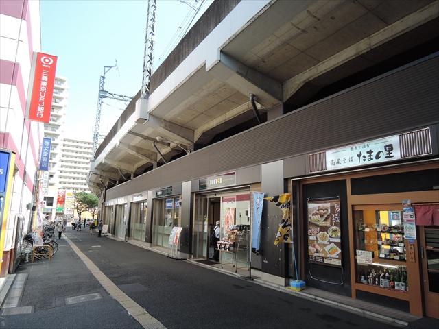 高尾駅のエリア情報4