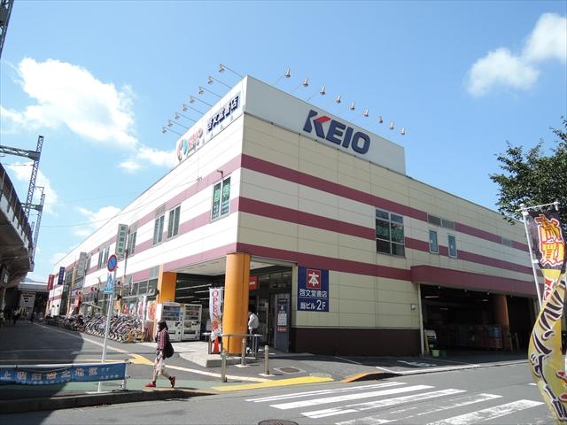 高尾駅のエリア情報9