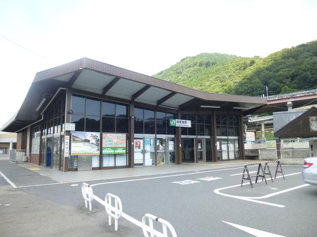 相模湖駅のエリア情報1
