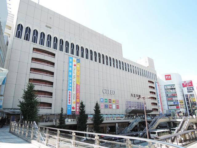 八王子駅のエリア情報8