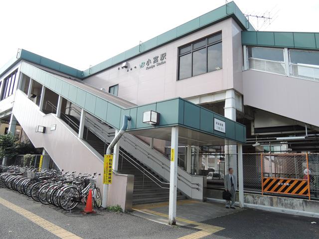 小宮駅のエリア情報1