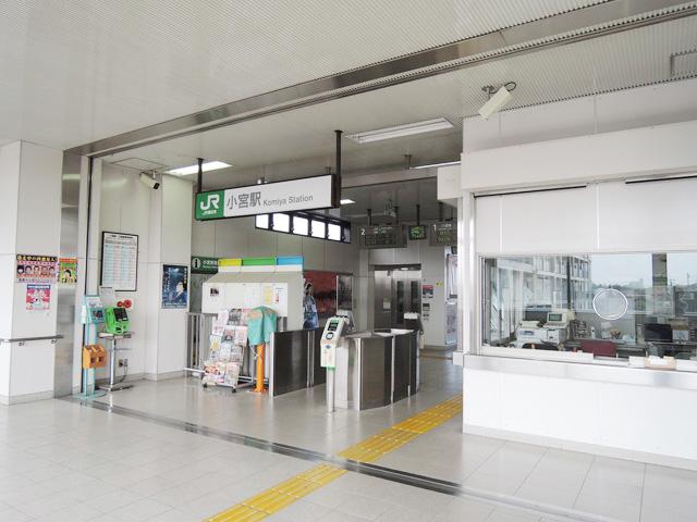 小宮駅のエリア情報2