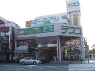 港南台駅のエリア情報2