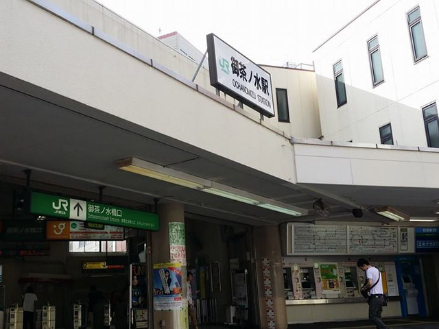 御茶ノ水駅のエリア情報1