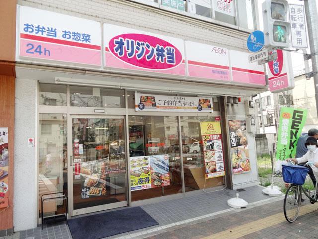堀切菖蒲園駅のエリア情報4