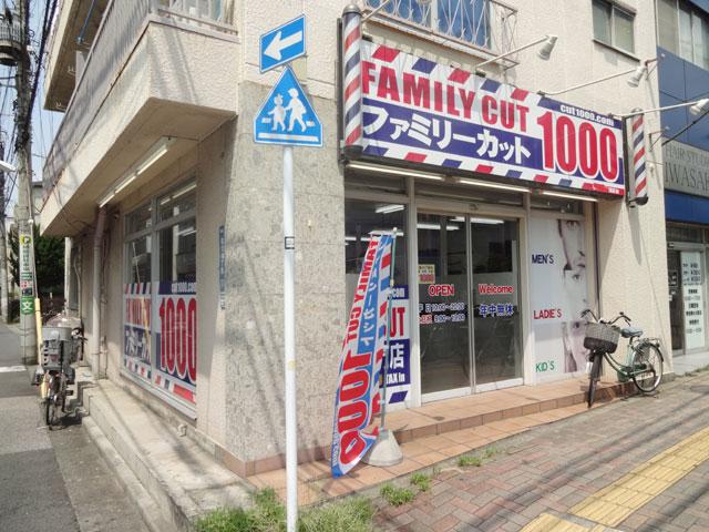 堀切菖蒲園駅のエリア情報5