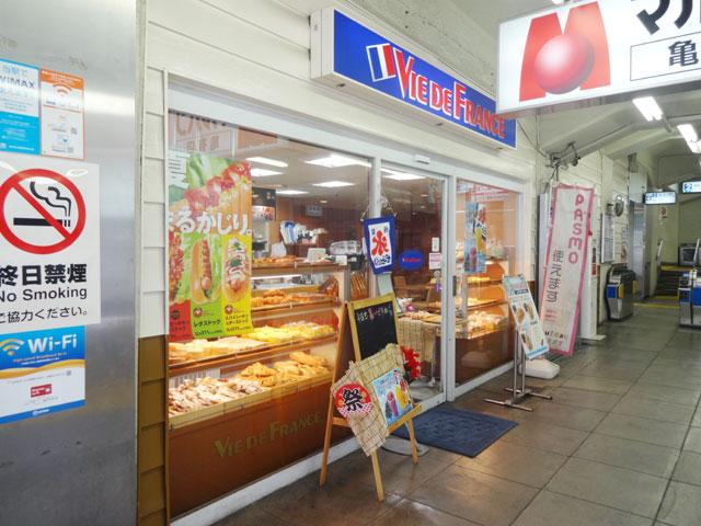 堀切菖蒲園駅のエリア情報7