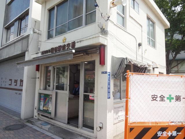 堀切菖蒲園駅のエリア情報8