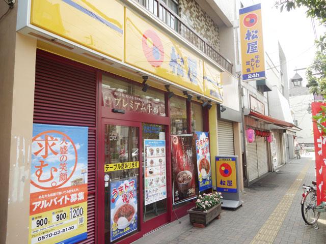 堀切菖蒲園駅のエリア情報9