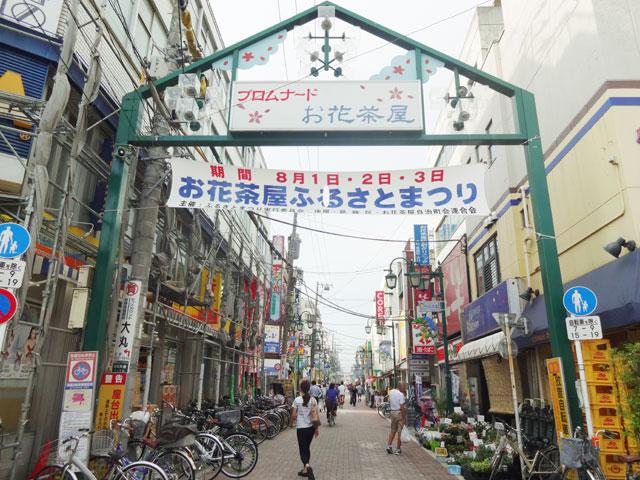 お花茶屋駅のエリア情報7