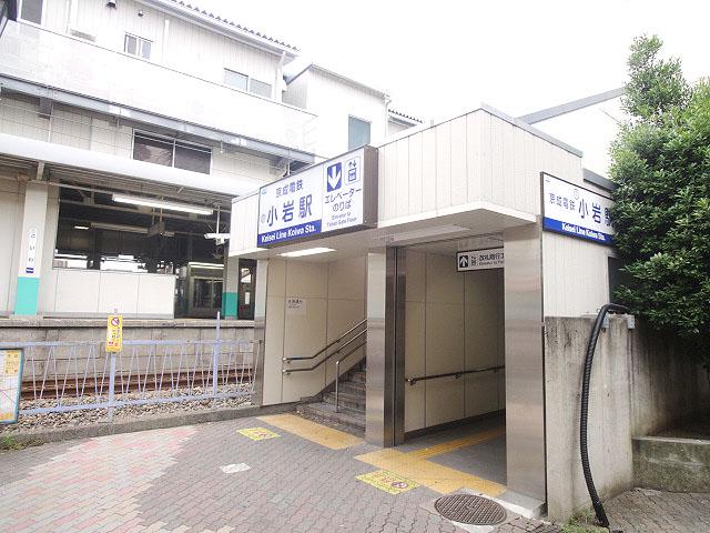 京成小岩駅のエリア情報4