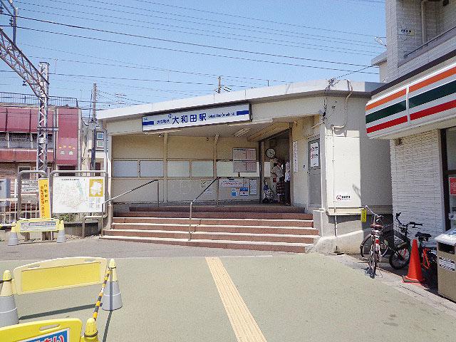 京成大和田駅の賃貸 物件一覧|...