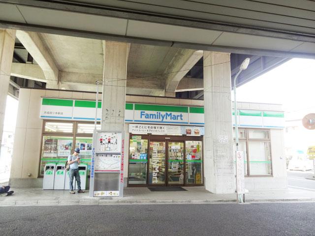 四ツ木駅のエリア情報7