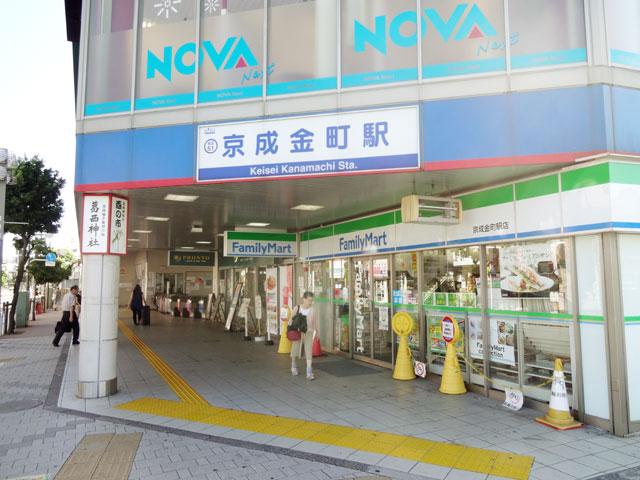 京成金町駅のエリア情報1