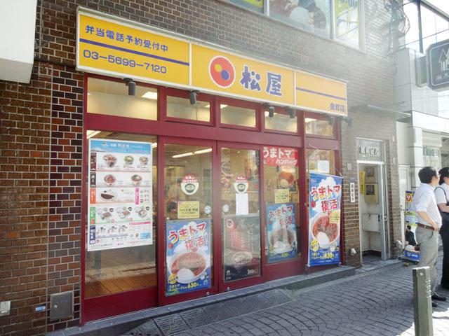 京成金町駅のエリア情報11