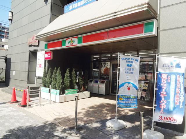 京成金町駅のエリア情報3