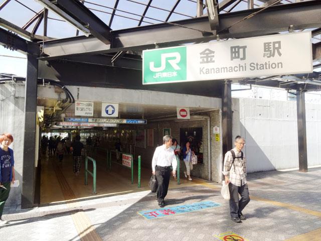 京成金町駅のエリア情報7