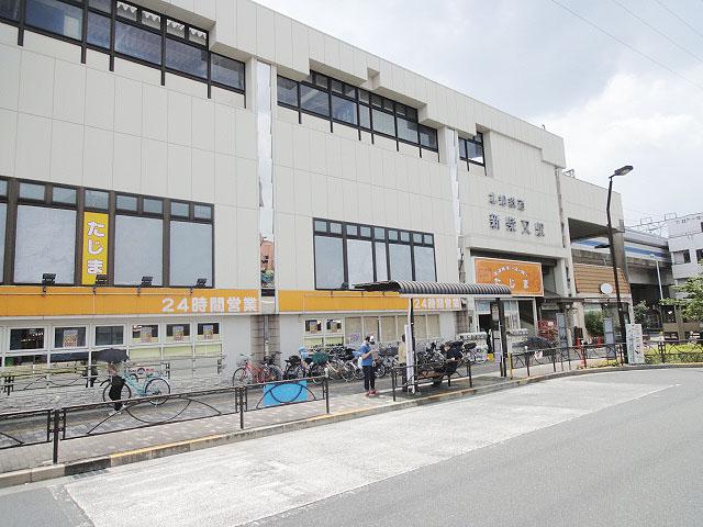 新柴又駅のエリア情報9