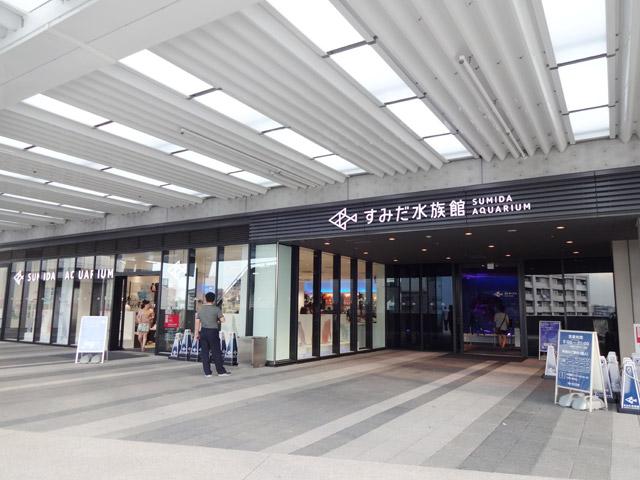 東京スカイツリー駅のエリア情報4