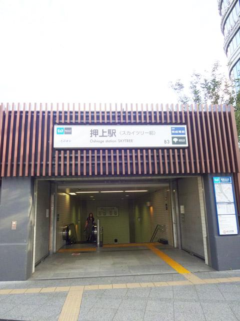 東京スカイツリー駅のエリア情報8