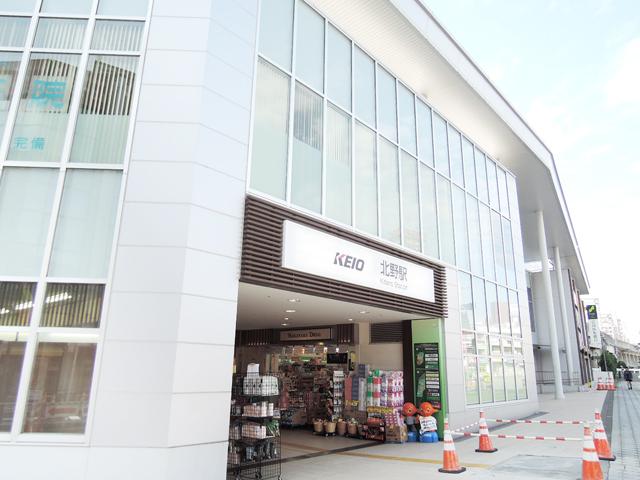 北野駅のエリア情報2