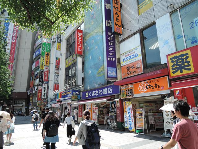 京王八王子駅のエリア情報11