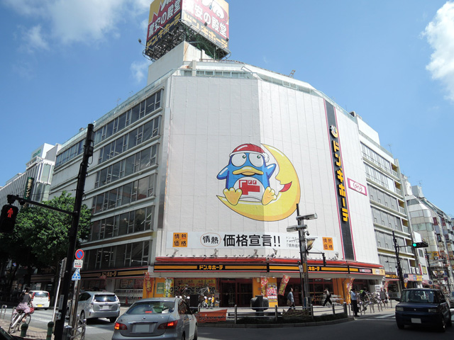 京王八王子駅のエリア情報12