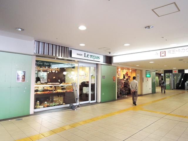 北野駅のエリア情報5