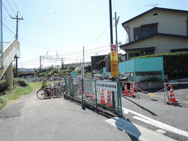 京王片倉駅のエリア情報2