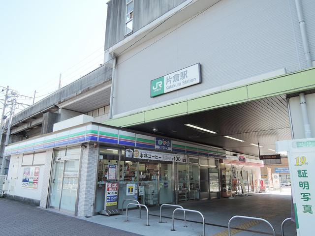 京王片倉駅のエリア情報4