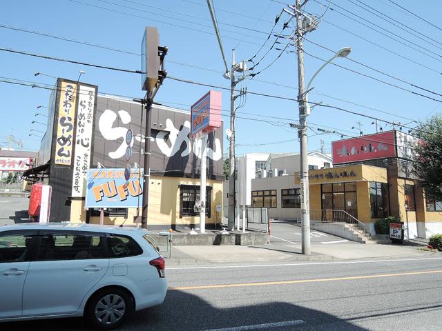 京王片倉駅のエリア情報7